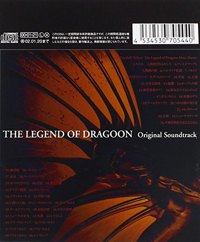 The Legend of Dragoon (Original Soundtrack)
