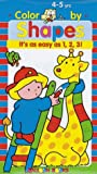 img - for Balloon: Color By Shape 4-5 Years Old book / textbook / text book