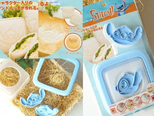 Stitch Sandwich Mold