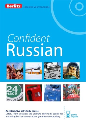 Berlitz Confident Russian product image