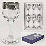 Cordial Liqueur Glassess Set of 6 With Platinum Rim