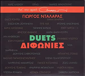 Dalaras Giorgos - Duets / Difonies (2CD)