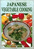 img - for Japanese Vegetable Cooking by Asako Tohata (2001-06-19) book / textbook / text book
