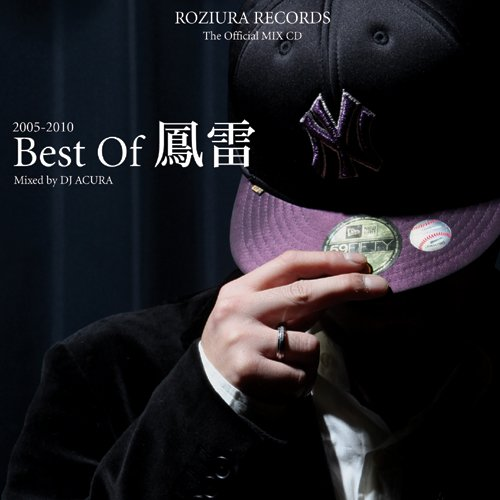 best-of-furai-2005-2010-mixed-by-dj-acura