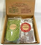 [Elderly gift] health set (fresh [young barley green juice & Rooibos] forever) [Grandpa to Grandma]