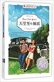 Book Penny from Heaven (Chinese Edition)