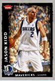 2008 Fleer Basketball Card (2008-09) IN SCREWDOWN CASE #144 Jason Kidd Mint