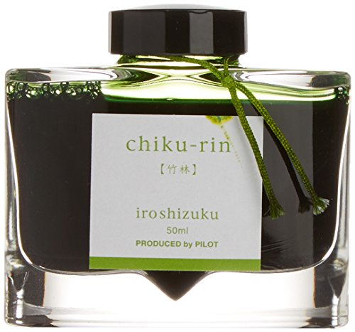 Picture Ink Pot - Pilot Iroshizuku Fountain Pen Ink - 50 ml Bottle - Chiku-rin Bamboo Forest (Yellow Green) (japan import)
