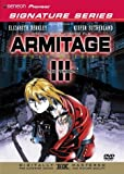 Armitage III Poly-Matrix (Geneon Signature Series) Picture