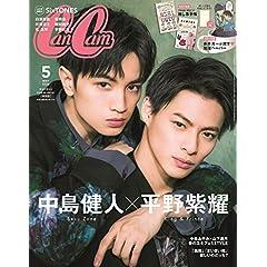 CanCam 増刊 表紙画像