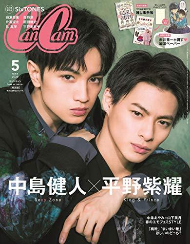 CanCam 増刊 最新号 表紙画像