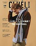 CLUEL homme(29) 2018年 09 月号 [雑誌]: CLUEL 増刊