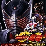 Masked Rider Ryuki Game Music Remix
