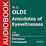 Anecdotes of Eyewitnesses [Russian Edition] | H. L. Oldi