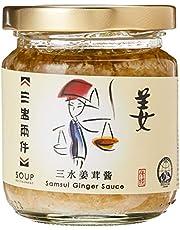 Soup Restaurant Samsui Sauce, Ginger, 174 g