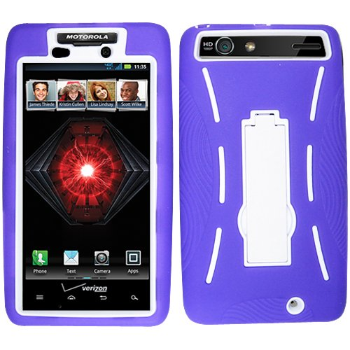 Purple White HyBrid HyBird Rubber Soft Skin Kickstand - Cell Phone Covers Razor Max