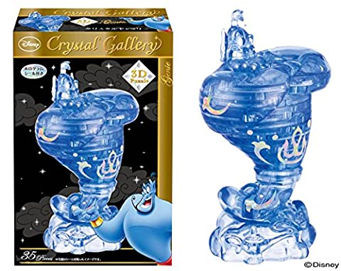 Crystal Gallery Genie from Aladdin (Japan import)