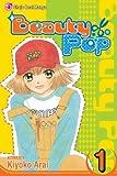 Beauty Pop, Kiyoko Arai, 1421505754
