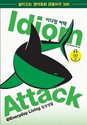 Idiom Attack, Vol. 1: Everyday Living (Korean Edition)