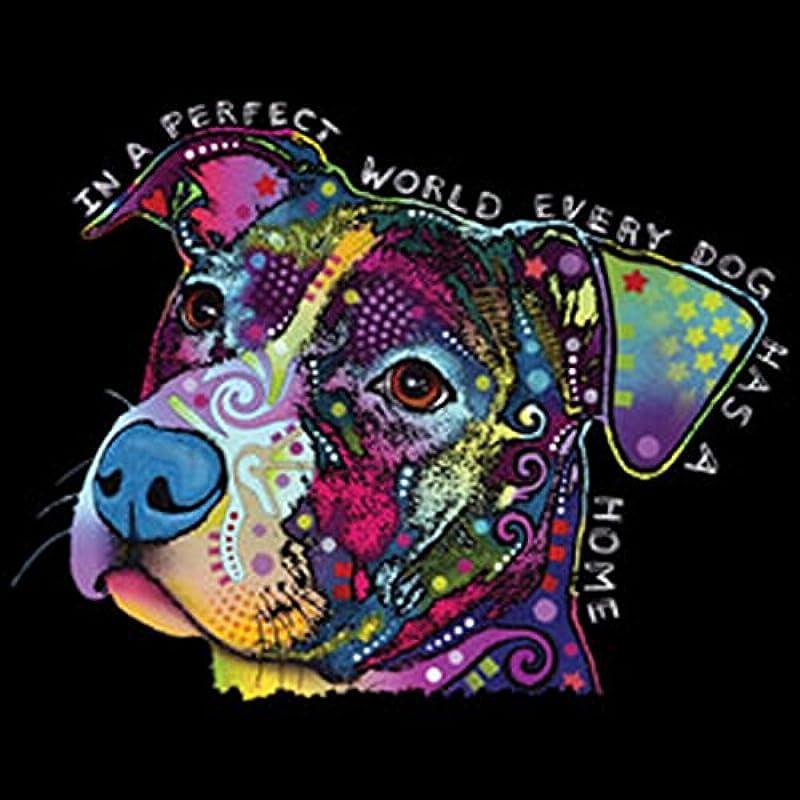 Męski sweter Zip z motywem: In a perfect world... - motyw psa - prezent - sweter z zamkiem błyskawicznym, sweter z zamkiem błyskawicznym - kolor: czarny: Odzież