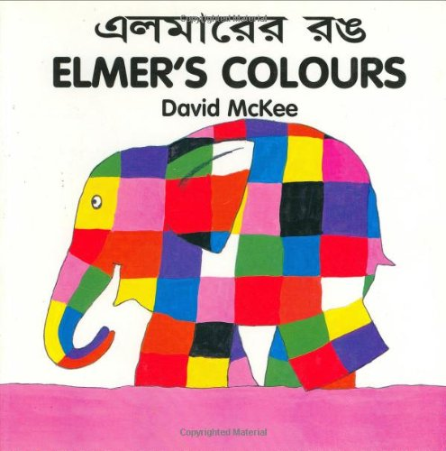 Elmers Colours - 5