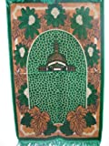 Prayer Rug - Depending on Availability, Designs & Colors Will Change