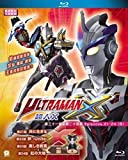 Ultraman X (Episode 21-24) (End) [Blu-ray]