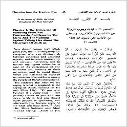 Hadees Book In Hindi