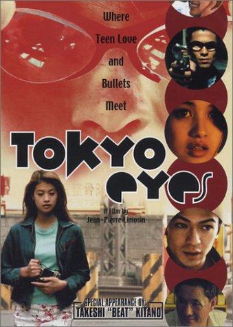 Tokyo Eyes - Kenzo Glasses