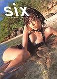 Six―鈴木史華写真集 (G stage)