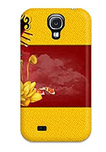 Anne Harris Pena's Shop Best For Galaxy S4 Protector Case Chinese Artwork Phone Cover