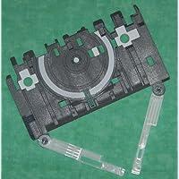 CD Print Printer Printing Tray: Artisan 700, 710, 725, 730, 810, 835, 837