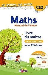 Au rythme des maths CE2  Livre du maître + CD-Rom