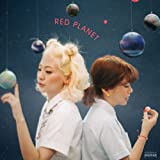 BOLBBALGAN4 - [RED PLANET] 1st Album CD Package K-POP SEALED