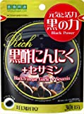 Cheap Food and medicine cognate dot-com black vinegar garlic + sesamin rich 90 grain [health auxiliary]
