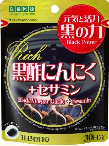 (Food and medicine cognate dot-com black vinegar garlic + sesamin rich 90 grain [health auxiliary])