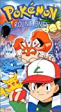 Pokemon - Round One (Vol. 25) [VHS]
