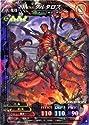 ロード オブ ヴァーミリオン/魔種【LoV4.2】013 C タルタロス