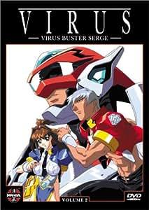Virus Buster Serge: Vol 2