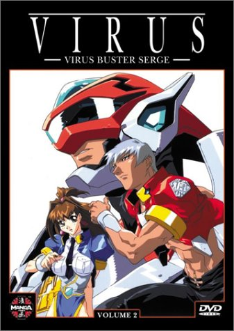 Virus Buster Serge: Vol 2