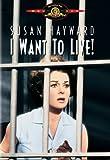 I Want to Live! (1958)/  私は死にたくない  北米版DVD [Import] [DVD]