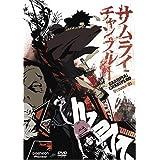 Samurai Champloo: Volume 1