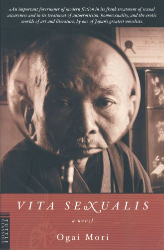 Vita Sexualis: A Novel (Tuttle Classics)