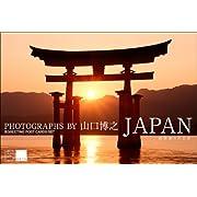 「JAPAN/四季彩りの日本」グリーティング・ポストカード
