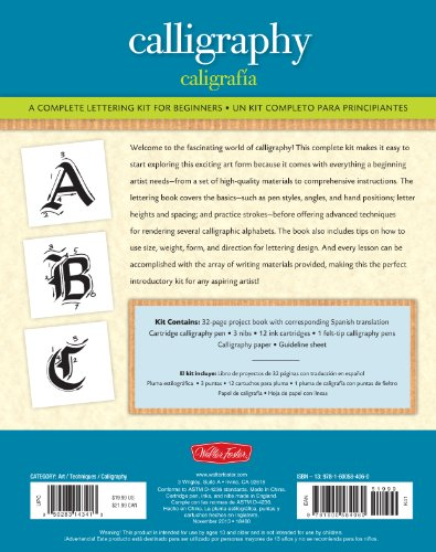 Calligraphy-Kit-A-complete-kit-for-beginners