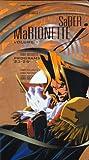 Saber Marionette J Vol 8 [VHS]
