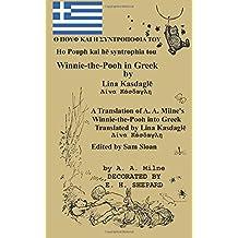 Ho Pouph Kai He Syntrophia Tou Winnie-The-Pooh in Greek Translated by Lina Kasdagle