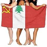 NUNOFOG Unisex Lebanese Communist Party