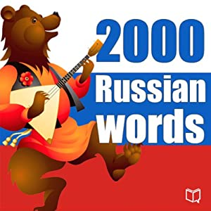 2000 Russian Words [Russian Edition] Audiobook