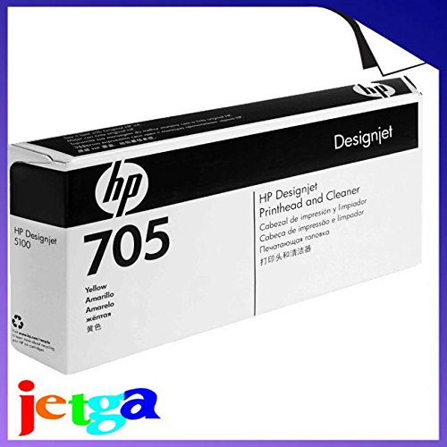 HP CD956A HP Designjet 705 Yellow Printhead - Includes printhead cleaner